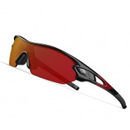 sports glasses  Polarized Sports Sunglasses With 3...