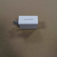 merlath  power adapters USB-C Power Adapter white