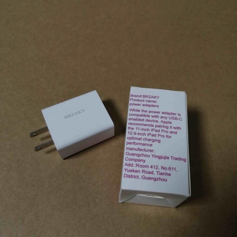 BRZAKY power adapters USB-C Power Adapter white
