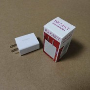 BRZAKY power adapters USB-C Power Adapter white