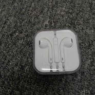 Apceat ear phones Universal headset white Exquisit...